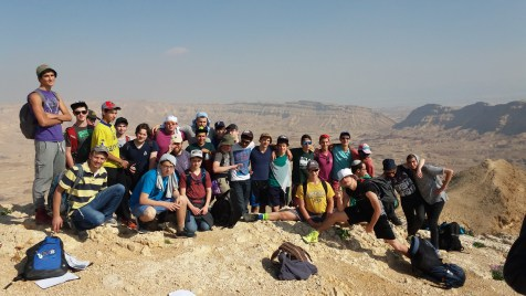 Naale students from Shalavim try Israel